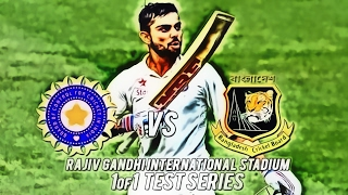 India VS Bangladesh 2017 1st Test Series Highlights - IND VS BAN 9/2/17 (Don Bradman Cricket 17)