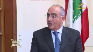 فارس السعيد: عون اعترف بأن جيشه ضعيف وأن سلاح حزب الله يتكامل مع الجيش اللبناني