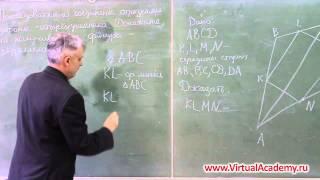 Задача про четырёхугольник - задание из ОГЭ