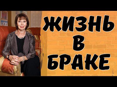 Больная РАКОМ Евгения Симонова рассказала про свою жизнь в браке. Боялась...