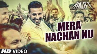 Mera Nachan Nu VIDEO SONG | AIRLIFT | Akshay Kumar, Nimrat Kaur | T-Series