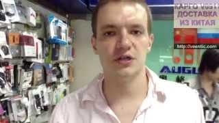 видео Где купить аксессуары для айфона