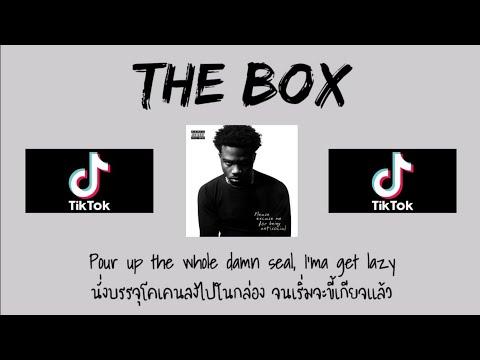 [แปลเพลง] Roddy Ricch - The Box