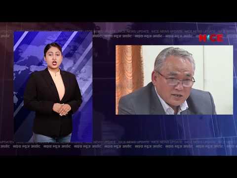 NICE NEWS UPDATE @ 03:00 PM | 2077.01.02 | NICE TV HD