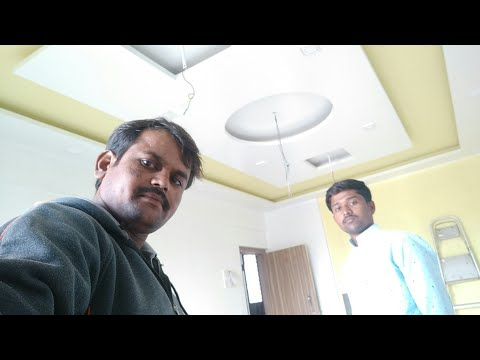 Watch additionally Boardnboard nowfloats further Paint Polish Services additionally Pop Ceilings Design besides Watch. on false ceiling designs in india