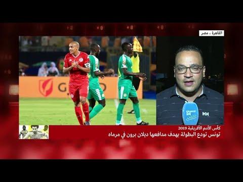 كأس الأمم الأفريقية 2019: تونس تودع البطولة بهدف مدافعها ديلان برون في مرماه  - 13:56-2019 / 7 / 15