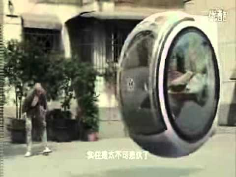 China Created A Flying Car In Collaboration With
