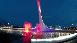 Сочи. Олимпийский парк. Шоу фонтанов июнь 2017