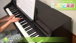 使用した楽譜はコチラ http://www.print-gakufu.com/score/detail/41229...
