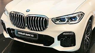 НОВЫЙ BMW X5 2018 G05 - Первые впечатления с презентации.