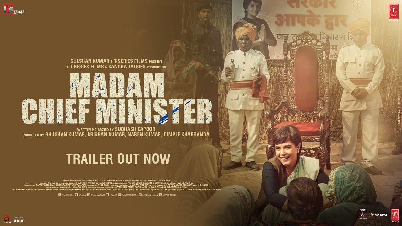 Trailer: Madam Chief Minister   Richa Chadha   Subhash Kapoor   Bhushan  Kumar   Releasing 22 January - YouTube