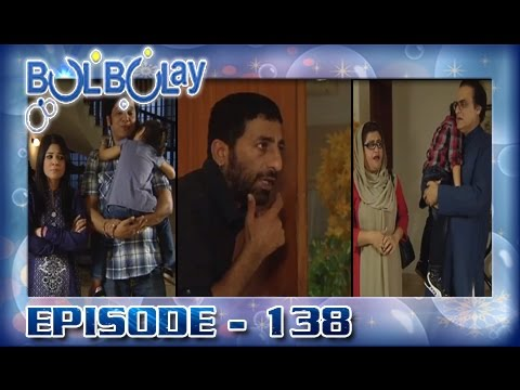 Bulbulay Ep 138 - ARY Digital Drama thumbnail
