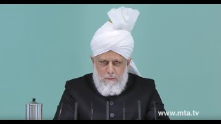 Urdu Friday Sermon 23rd December 2011, Tribute to Syed Abdul Hayi Shah sahib, Islam Ahmadiyya
