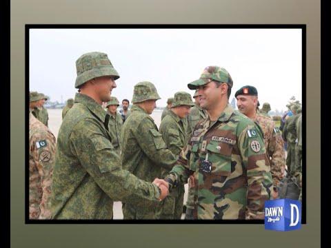 پاکستان اور روس کے درمیان تاریخی جنگی مشقیں