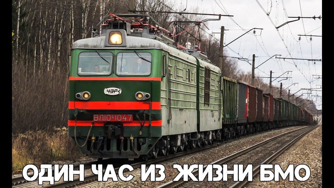 смотреть поезда фото
