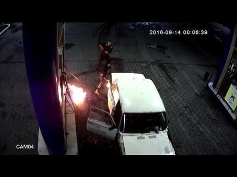 Житель Омска подшутил над другом и случайно поджег заправку