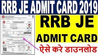 RRB JE Admit Card 2019 || Download RRB JE CBT 1 Admit Card || RRB JE e-call letter Download Problem