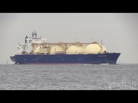 Liquefied Natural Gas Carrier: ALTO ACRUX (NYK LNG Shipmanagement, IMO: 9343106)