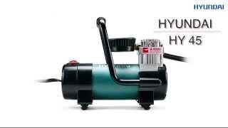 Hyundai HY 45 Компрессор автомобильный www.auto4car.ru смотреть