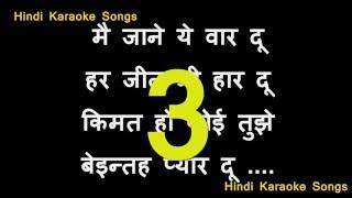 hasi ban gaye HAK Karaoke song Hindi Fonts