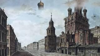 Алексеев Фёдор Яковлевич (1753 - 1824) - русский художник