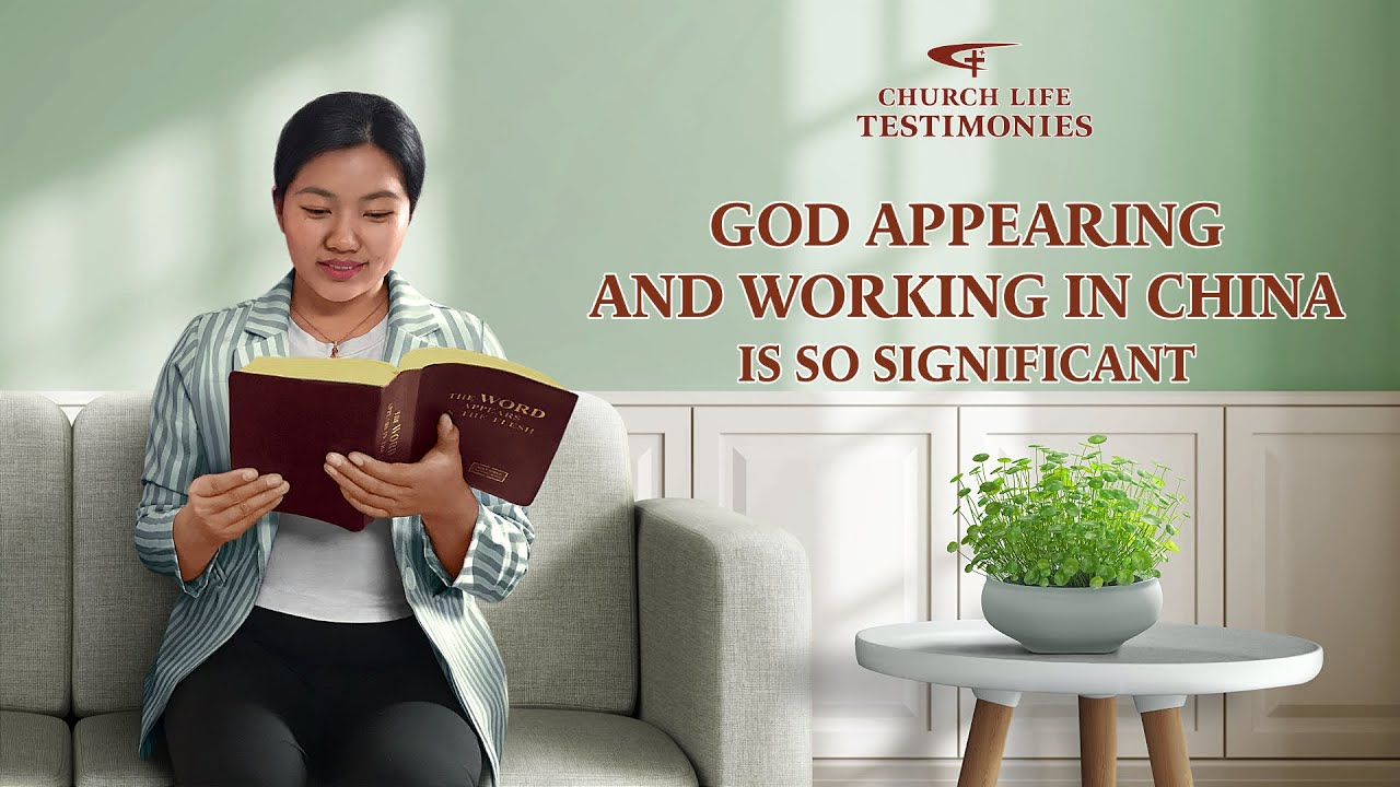 """2021 Gospel Testimony 