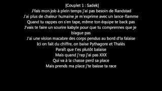 La Fouine - Pendez-les 2012 paroles (lyrics)