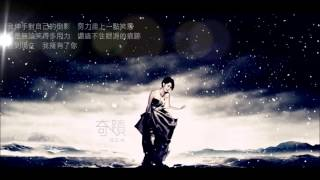 G.E.M. 奇蹟 (Acoustic Mix) 版權Hummingbird.Music