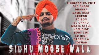 Sidhu Moose Wala All Songs - Non Stop Gehri Songs - New Punjabi Songs 2020 - Tibbeyan Da Putt
