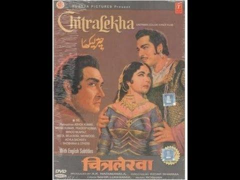 CHITRALEKHA - 1964 - FULL MOVIE- RARE HINDI CLASSICAL MOVIE