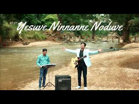 Yesuve Ninnanne Noduve