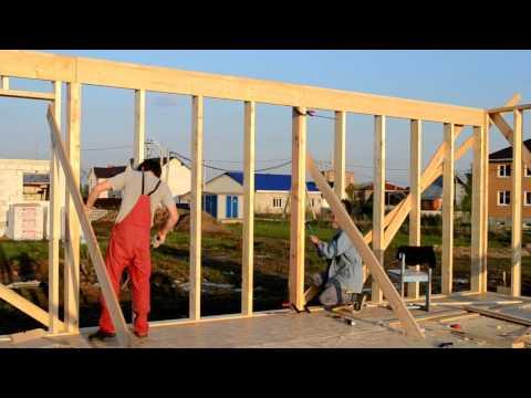 видео: сборка и установка каркасных стен с ригелем (финский каркас)