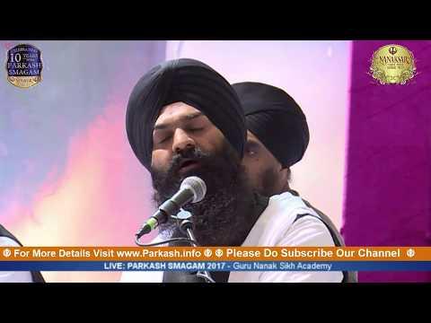 Allah Pakam Pak Hai Bhai Gagandeep Singh ji Ganga Nagar wale Parkash Smagam 2017