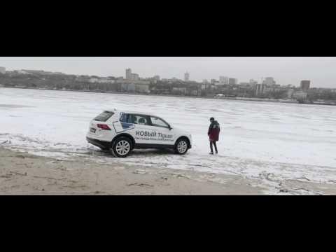 НОВЫЙ Volkswagen Tiguan. Тест-драйв в стиле хип-хоп