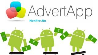 Заробатуй  с помощью android и iphone  Играя в Игры