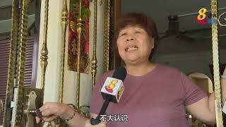 【宏茂桥命案】五旬妇涉杀63岁男 邻居:两人看似恩爱