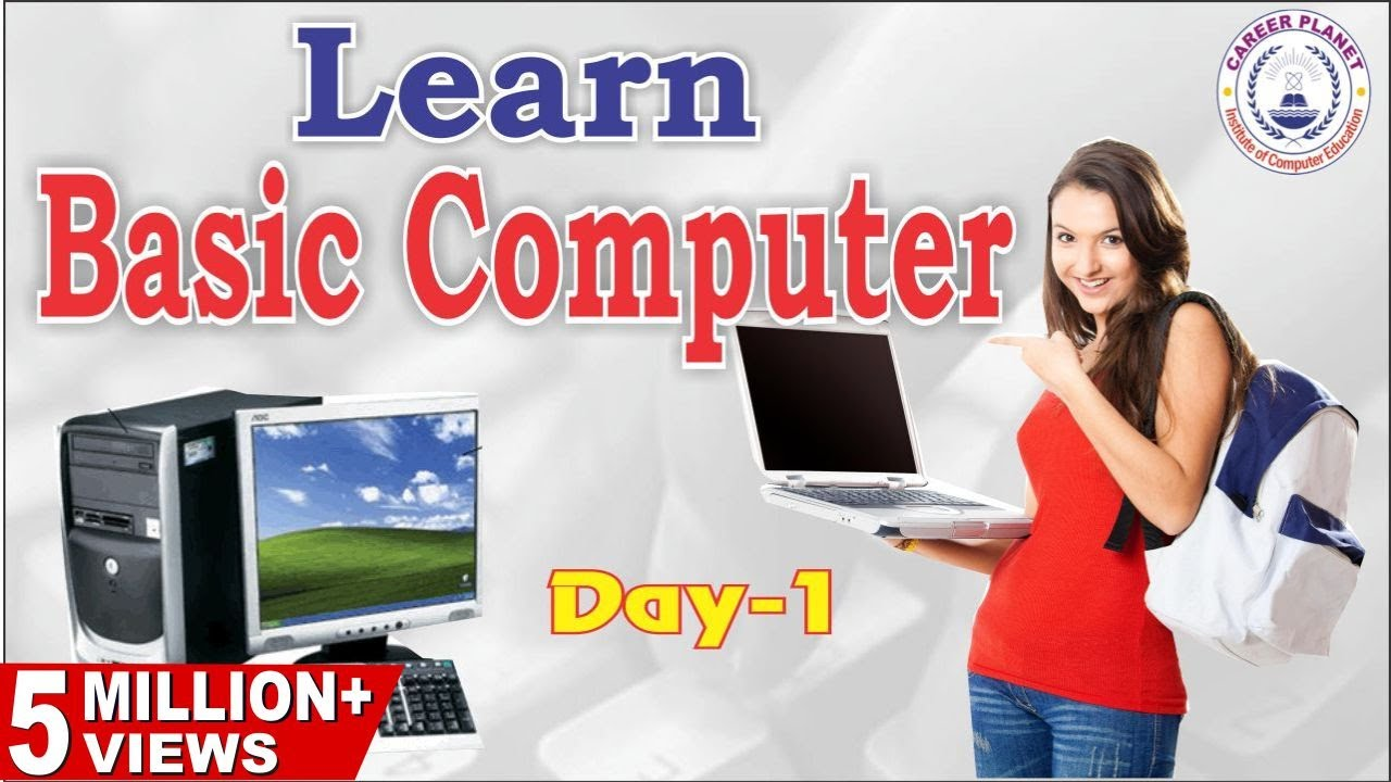 learn basic computer in hindi day basic computer skills for all learn basic computer in hindi day 1 basic computer skills for all exams rscit course day 1