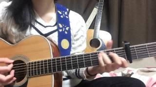 「丸の内サディスティック」 椎名林檎 ギター弾き語りcover capo:3 使用...
