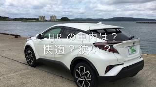 【トヨタ CHR C-HRは快適?狭い?軽く検証しました(^_^) 車中泊の検証動画アップしましたよ^_^ thumbnail