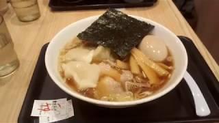 Video Visiting Vita in Tokyo download MP3, 3GP, MP4, WEBM, AVI, FLV September 2019