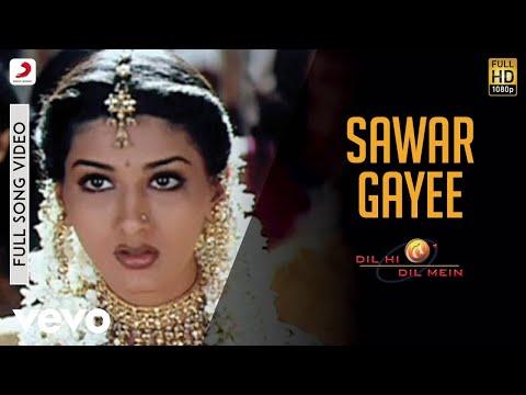 A.R. Rahman - Sawar Gayee Best Video|Dil Hi Dil Mein|Sonali Bendre|Srinivas|Udit Narayan