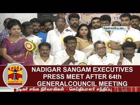 Nadigar Sangam Executives Press Meet after 64th General Council Meeting | Thanthi TV