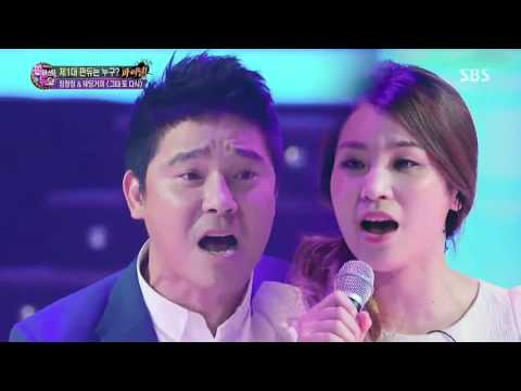 Fantastic Duo   Again by Lim Chang Jung and Wedding Gummy
