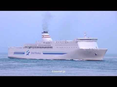 新日本海フェリー すいせん 関門海峡西航 / SUISEN passeger ship - 2017