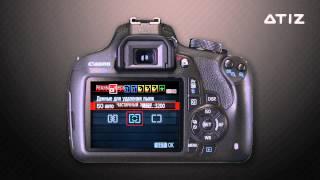 Книжный сканер Atiz. Настройка Canon 1200D(Оптимальные настройки фотоаппаратов Canon 1200D для оцифровки библиотечных фондов на сканере Atiz BookDrive. Книжный..., 2015-04-28T16:17:24.000Z)