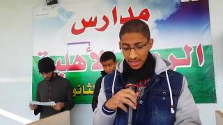 إذاعة اللغة العربية بمدارس الرواد ببريدة تحت إشراف أ محمد الرشيدي
