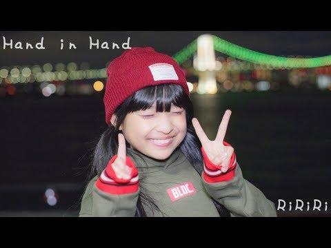 【りりり】Hand in Hand 踊ってみた【12才】