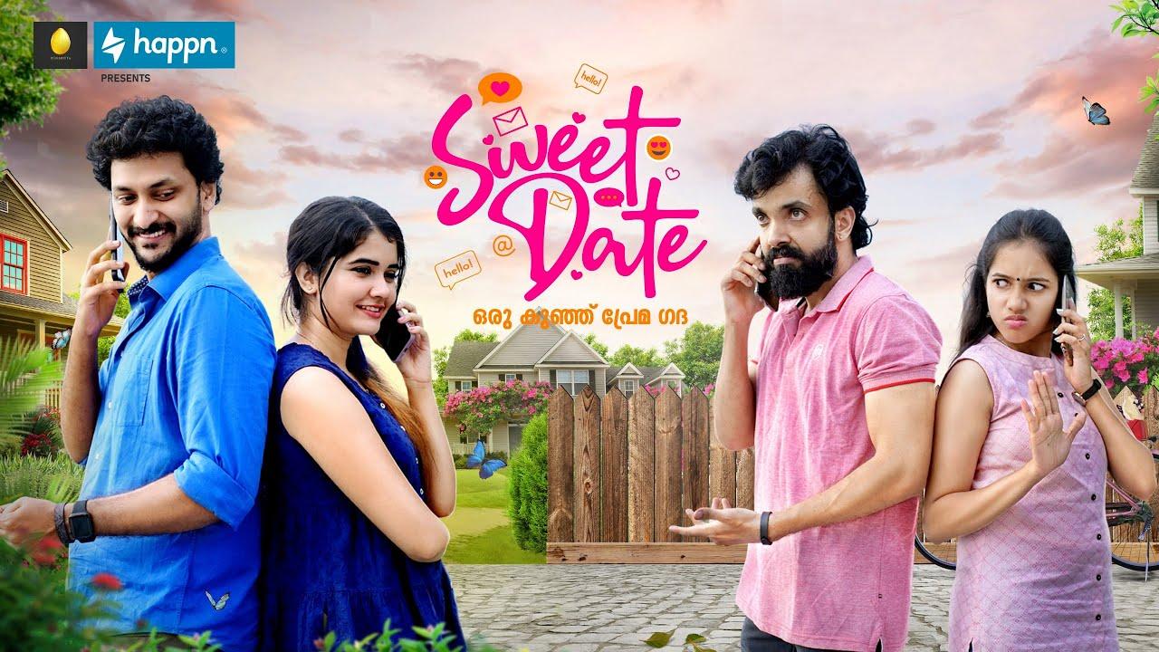 Download Sweet Date | ഒരു കുഞ്ഞു പ്രേമ ഗദ | Ponmutta | Comedy