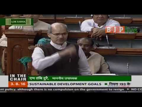 Shri Anil Madhav Dave's speech on discussion during Sustainable Goals: 03.08.2016
