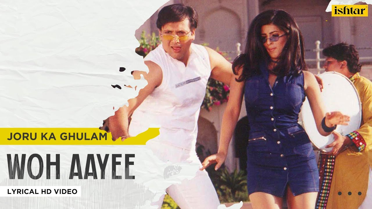 Woh Aayee | Joru Ka Ghulam | Lyrical Video | Sonu Nigam | Alka Yagnik | Govinda | Twinkle Khanna